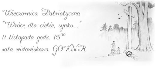 Wieczornica Patriotyczna - 11.11.2016 - sala widowiskowa GOKSiR