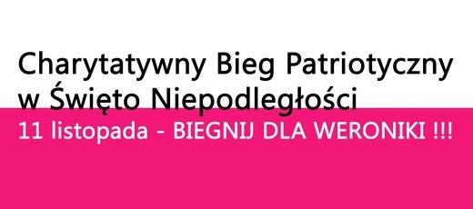 Charytatywny Bieg Patriotyczny - Biegnij dla Weroniki - rozliczony !