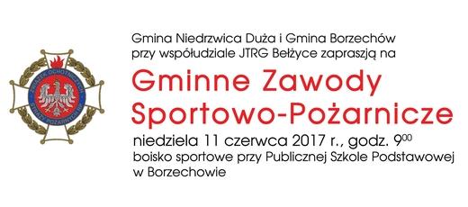 Gminne Zawody Sportowo-Pożarnicze - 11.06.2017
