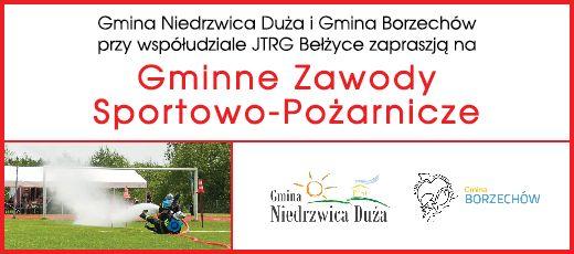 Gminne Zawody Sportowo-Pożarnicze - wyniki i fotorelacja