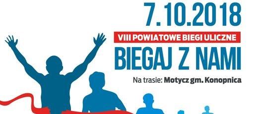 VIII Powiatowe Biegi Uliczne - 7.10.2018